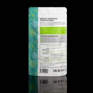 Asamishi-sencha-Origami-tea-50g_back