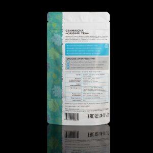 Genmaicha-Origami-tea-50g_back