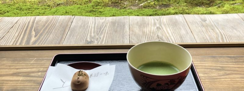 Чайный домик в Киото